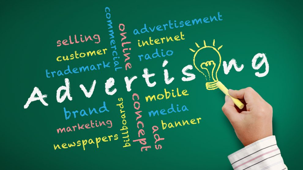 Advertising media agency
