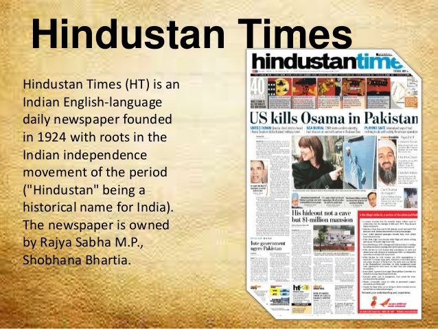 Book Education Ads in Hindustan Time